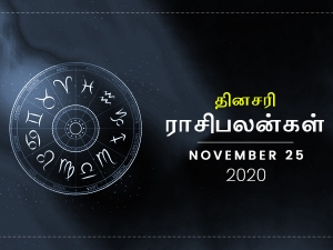Daily Horoscope For 25th November 2020 Wednesday In Tamil