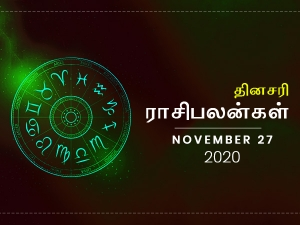 Daily Horoscope For 27th November 2020 Friday In Tamil