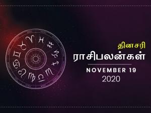 Daily Horoscope For 19th November 2020 Thursday In Tamil
