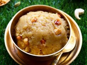 Diwali Special Chettinad Ukkarai Recipe In Tamil