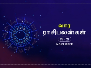 Weekly Horoscope For 15th 2020 To 21th 2020 November In Tamil