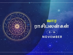 Weekly Horoscope For 8th 2020 To 14th 2020 November In Tamil