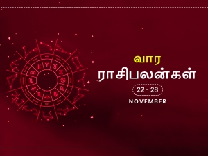 Weekly Horoscope For 22nd 2020 To 28th 2020 November In Tamil