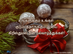 Christmas Wishes Greetings Images Whatsapp And Facebook Status Messages In Tamil