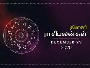 Daily Horoscope For 29th December 2020 Tuesday In Tamil