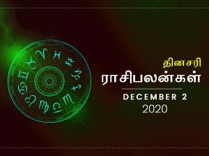Daily Horoscope For 2nd December 2020 Wednesday In Tamil