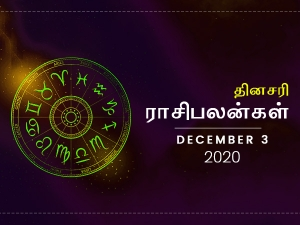 Daily Horoscope For 3rd December 2020 Thursday In Tamil
