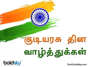 Republic Day Wishes Quotes Images Whatsapp Status In Tamil