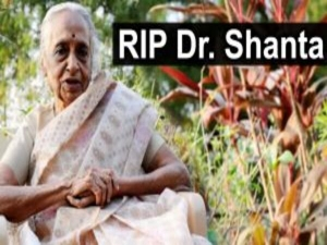 Adyar Cancer Institute Dr V Shanta Biography And Life History In Tamil