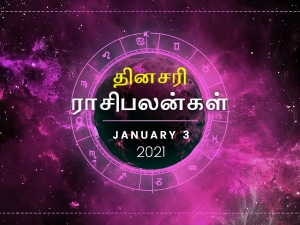 Daily Horoscope For 3rd January 2021 Sunday In Tamil