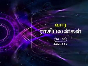 Weekly Horoscope For 24th January 2021 To 30th January 2021 In Tamil