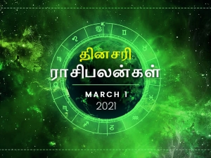 Daily Horoscope For 01st March 2021 Monday In Tamil
