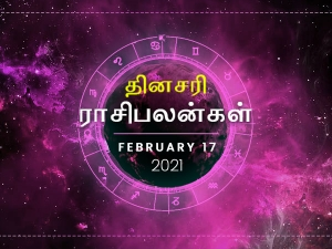Daily Horoscope For 17th February 2021 Wednesday In Tamil
