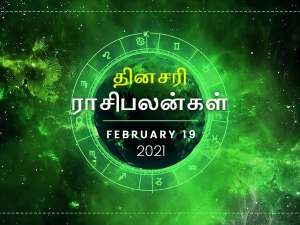 Daily Horoscope For 19th February 2021 Friday In Tamil