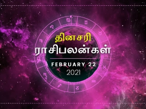 Daily Horoscope For 22nd February 2021 Monday In Tamil