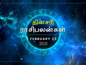 Daily Horoscope For 23rd February 2021 Tuesday In Tamil