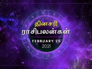 Daily Horoscope For 25th February 2021 Thursday In Tamil