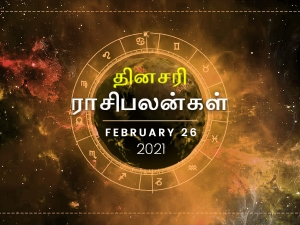 Daily Horoscope For 26th February 2021 Friday In Tamil