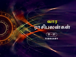 Weekly Horoscope For 21st February 2021 To 27th February 2021 In Tamil