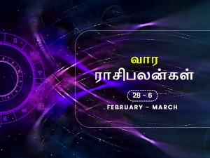Weekly Horoscope For 28th February 2021 To 06th March 2021 In Tamil