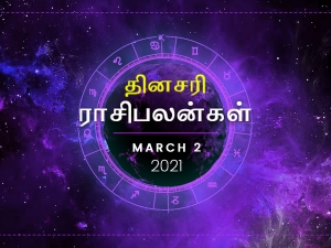 Daily Horoscope For 02nd March 2021 Tuesday In Tamil