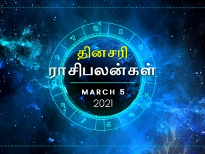 Daily Horoscope For 05th March 2021 Friday In Tamil