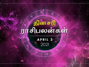 Daily Horoscope For 3rd April 2021 Saturday In Tamil