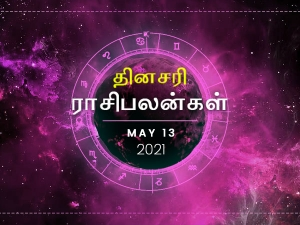 Daily Horoscope For 13th May 2021 Thursday In Tamil