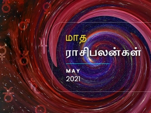 Monthly Horoscope For May 2021 In Tamil