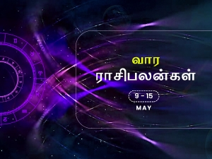 Weekly Horoscope For 9th May 2021 To 15th May 2021 In Tamil