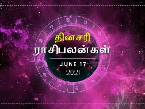 Daily Horoscope For 17th June 2021 Thursday In Tamil