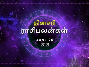 Daily Horoscope For 20th June 2021 Sunday In Tamil