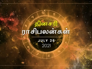 Daily Horoscope For 26th July 2021 Monday In Tamil
