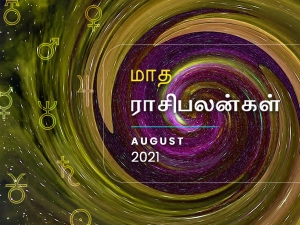 August 2021 Monthly Horoscope In Tamil