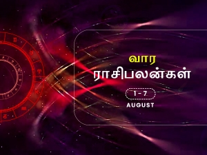 Weekly Horoscope For 01st August 2021 To 07th August 2021 In Tamil