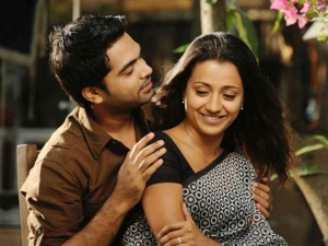 Psychological Facts About Love In Tamil