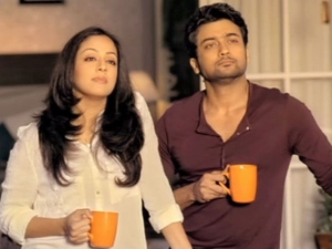 Benefits Of Dating A Coffee Drinker In Tamil