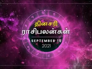 Today Rasi Palan 15 September 2021 Daily Horoscope In Tamil Today Horoscope In Tamil