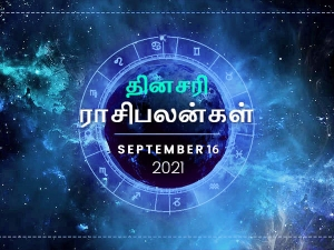 Today Rasi Palan 16 September 2021 Daily Horoscope In Tamil Today Horoscope In Tamil