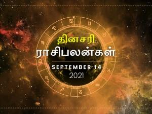 Today Rasi Palan 14 September 2021 Daily Horoscope In Tamil Today Horoscope In Tamil