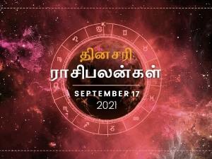 Today Rasi Palan 17 September 2021 Daily Horoscope In Tamil Today Horoscope In Tamil