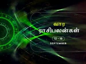 Weekly Horoscope For 12 September 2021 To 18 September 2021 In Tamil