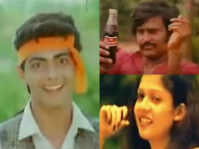 Classic Old Advetisements Which was Performed By Famous Celebrities