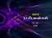 வார ராசிபலன் (13.06.2021-19.06.2021) - இந்த 5 ராசிக்கு பிரச்சனை நிறைந்த வாரமா இருக்கப் போகுது…